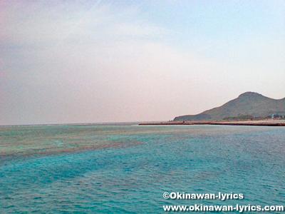 渡名喜島港