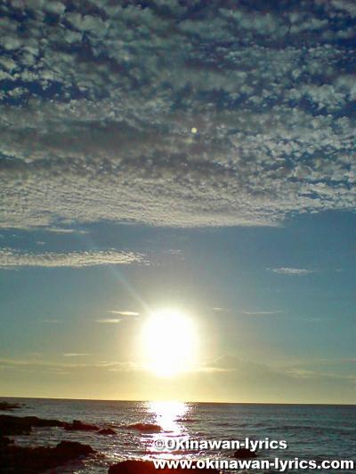 シンリ浜の夕日@久米島