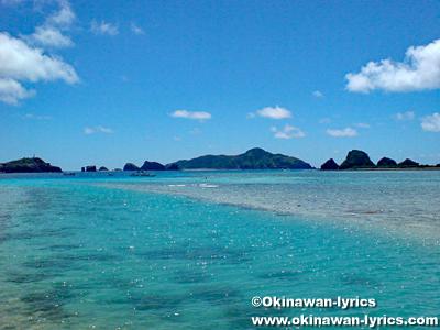 座間味島、安慶名敷島