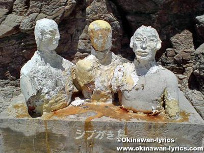 シブがき隊の銅像@シブがき島