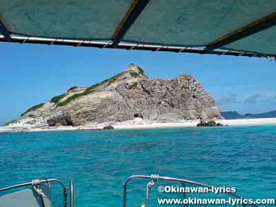 シブがき島への船