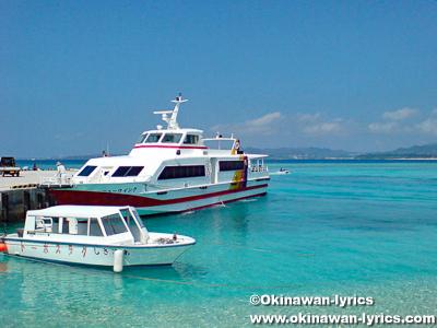 水納港、水納ビーチ:水納島