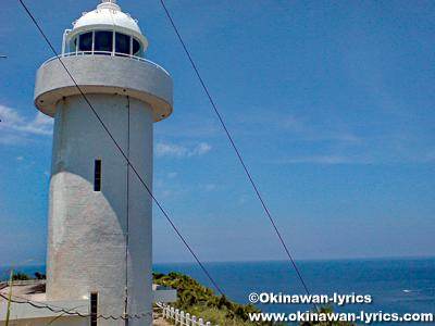 伊平屋島灯台