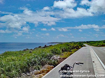 沖縄県最東端の碑、海中プール(北大東島)、西港(南大東島)