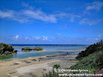 星砂の浜@西表島