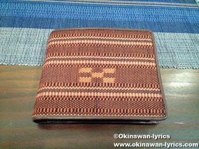 ミンサー織の財布