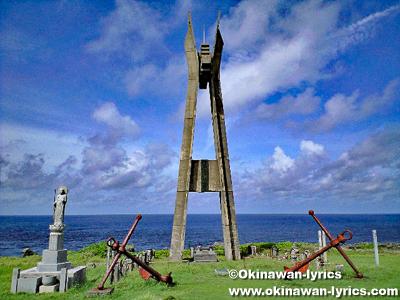戦艦大和の慰霊碑@徳之島