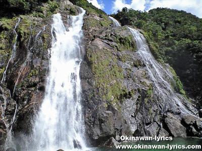 大川の滝@屋久島