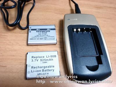 Rowa製の互換バッテリーと充電器