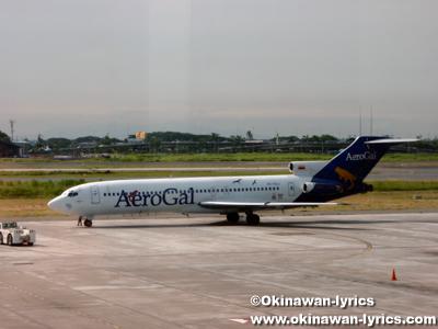 AeroGal Aerolineas@グアヤキル空港(Guayaquil airpot)