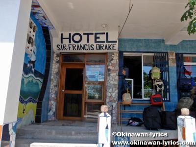 Hotel Sir. Francis Drake@サンタクルス島(Santa Cruz island), ガラパゴス(Galapagos)