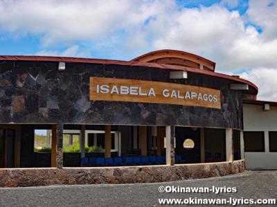 イザベラ島の空港@ガラパゴス(Galapagos)