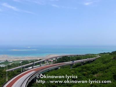 ニライカナイ橋、沖縄本島