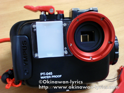 オリンパス防水プロテクター(PT-045)