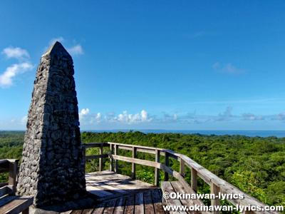 Bloody Nose Ridge Monument@ペリリュー島(Peleliu islnad)