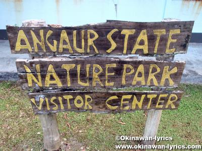 Angaur State Nature Park Visitor Center