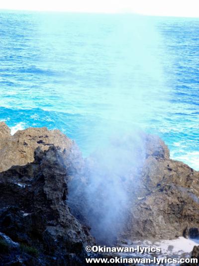 潮吹き穴@アンガウル島(Angaur island)