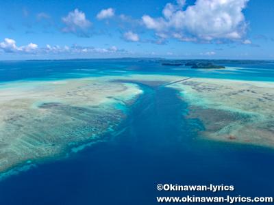 ジャーマンチャネル(German Channel), ヘリコプター遊覧(helicopter sightseeing)@パラオ(Palau)