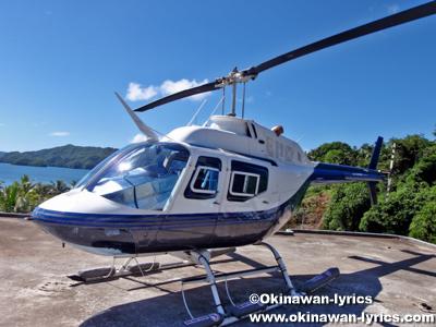 ヘリコプター遊覧(helicopter sightseeing)@パラオ(Palau)