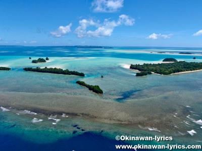 ブルーホール(Blue hole), ヘリコプター遊覧(helicopter sightseeing)@パラオ(Palau)
