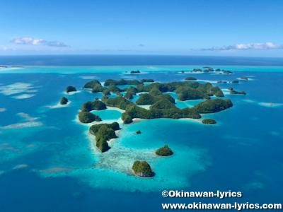 70アイランズ(Seventy islands), ヘリコプター遊覧(helicopter sightseeing)@パラオ(Palau)