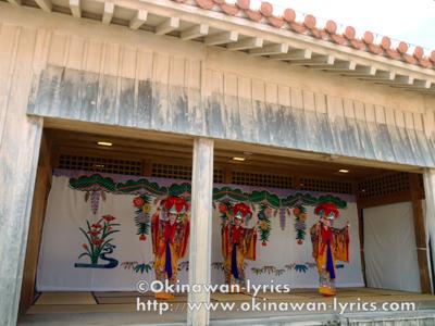 首里城公園(琉舞、玉陵)、沖縄本島