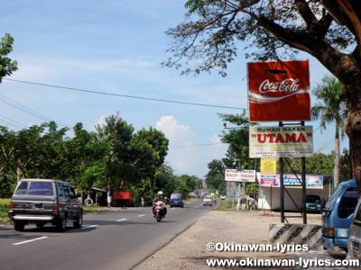 from Yogyakarta to Cemoro Lawang