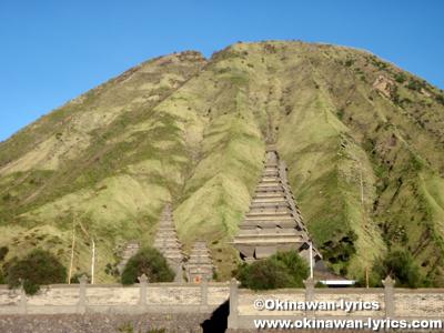 Luhur Poten Temple