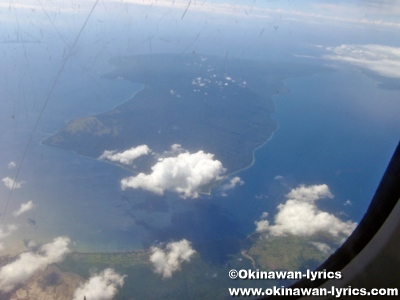 Indonesian Air Transport