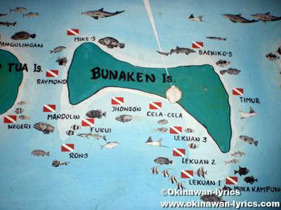 ブナケン島の地図(map of Bunaken island)