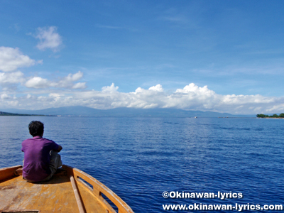from Bunaken island to Sulawesi island