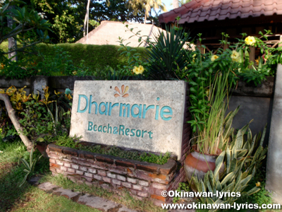 Dharmarie Beach and Resort