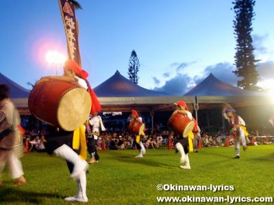 2010エイサーナイト at 東南植物楽園、沖縄本島