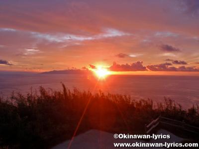 フリイ岳展望台の日の出@口之島, トカラ列島
