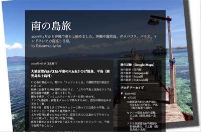 Bloggerの背景画像の設定