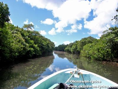 ヤップ島の水路(Tagreng Canal)