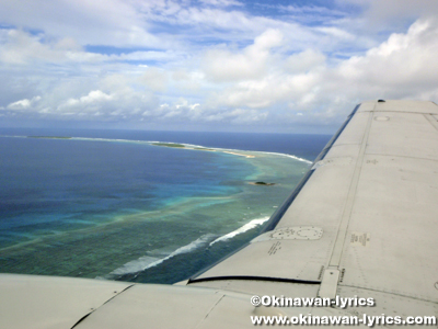 PMAでヤップ島からユリシー環礁へ(from Yap island to Ulithi atoll by PMA)
