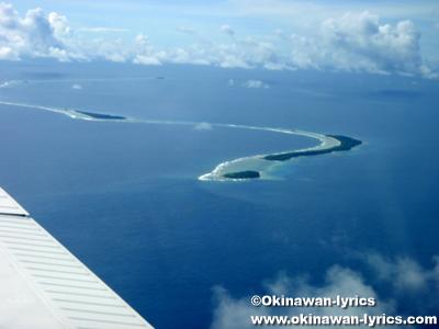 PMAでヤップ島からユリシー環礁へ(from Yap island to Ulithi atoll by PMA)
