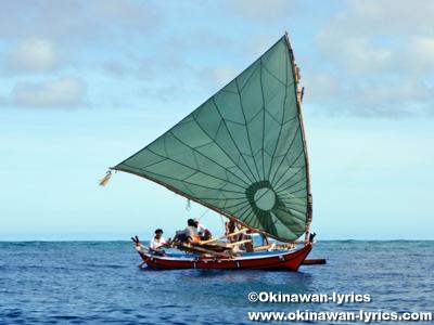 ファラロップ島の高校のカヤック@ユリシー環礁(Ulithi Atoll)