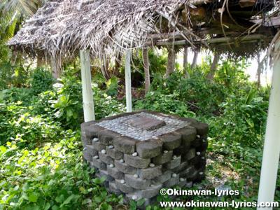 マンジェジョン島(Mangejang Is., Mangieng Is.)@ユリシー環礁(Ulithi Atoll)
