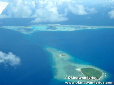 ユリシー環礁(Ulithi Atoll)