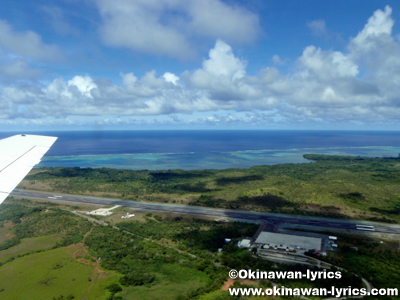 ヤップ島(Yap island)