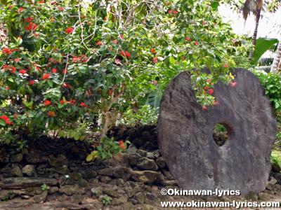 ストーンマネー(stone money)@ガギールトミール島(Gagil-Tomil Is.)