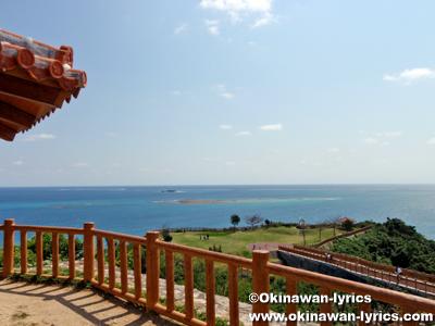 知念岬公園、あざまサンサンビーチ、ニライカナイ橋:沖縄本島