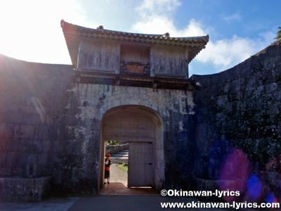 首里城公園(正殿)、沖縄本島