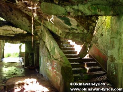 竹島(Etten Is.)の日本海軍基地