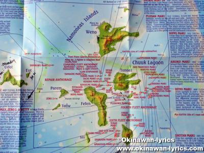 四季諸島の地図(map of Namoneas islands)