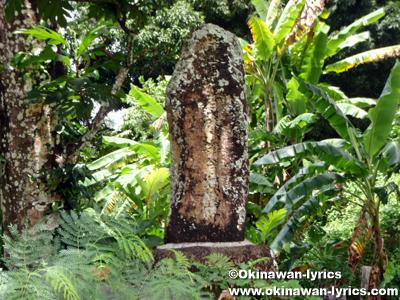 夏島(Tonoas Is., Dublon Is.)の石碑