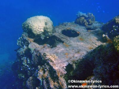 戦跡シュノーケル@哨戒艇34号(Sutsuki - Patrol Boat No.34)