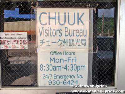 Chuuk Visitors Bureau